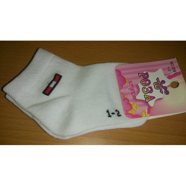 Детские носочки 1-2 годика