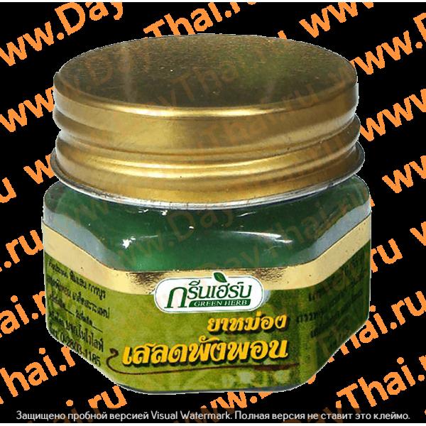 Бальзам с экстрактом растения Барлерия, 10 гр
