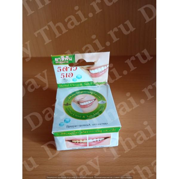 Тайская натуральная зубная паста соль и жемчуг, 25 грамм