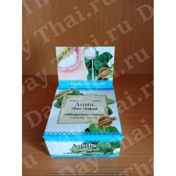 Тайская травяная органическая круглая зубная паста - Азиатские травы