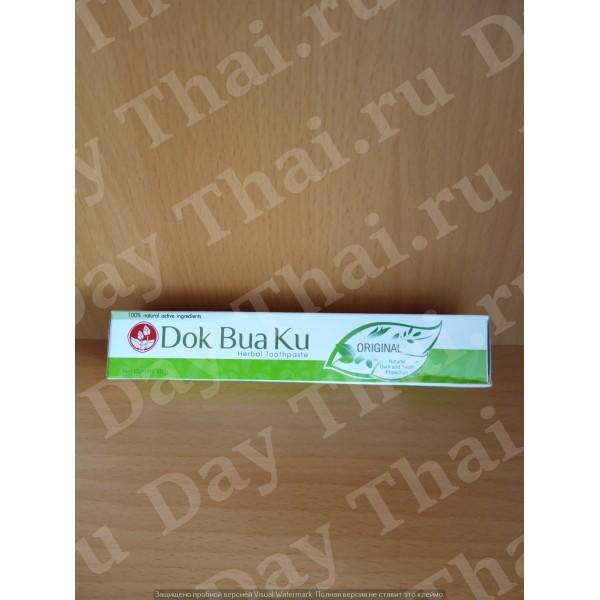 Черная тайская зубная паста на травах Твин Лотос Оригинальная, 40 гр