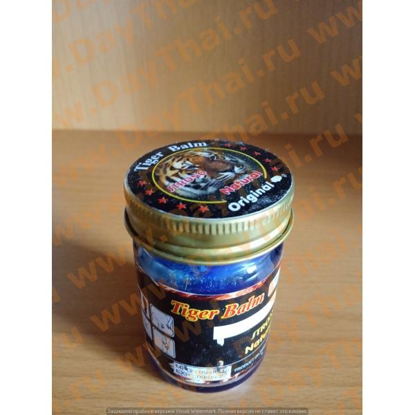 Синий тигровый бальзам, 50 гр
