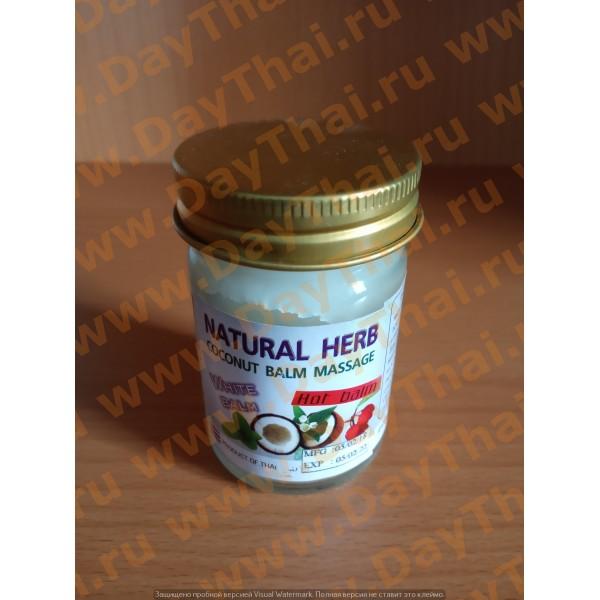 Белый бальзам с кокосовым маслом, 50 гр