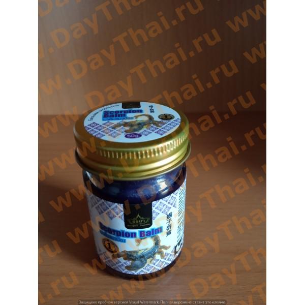 Фиолетовый бальзам с ядом скорпиона и азиатскими травами, 50 грамм