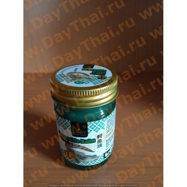 Крокодиловый тайский зеленый бальзам, 50 гр