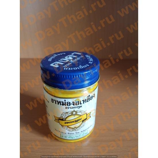 Желтый бальзам с Куркумой Kongka Herb, 50 гр