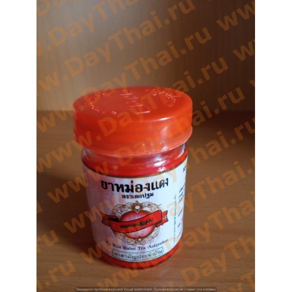 Оранжевый бальзам, Таиланд 50 грамм