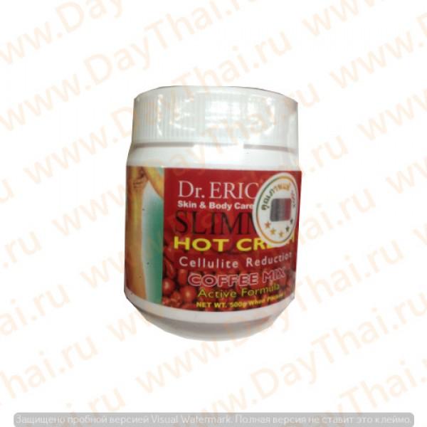 Антицеллюлитный горячий крем Dr.Eric Coffee Mix, 500 мл