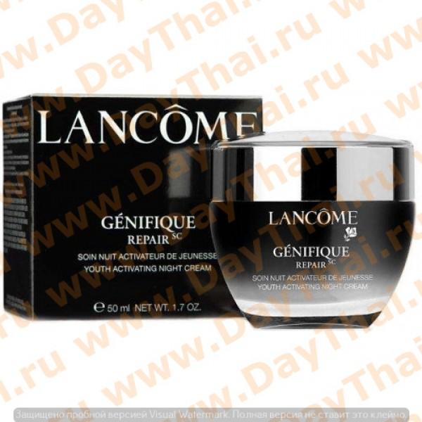 Крем для лица Lancome Genifique Repair ночной, 50 мл