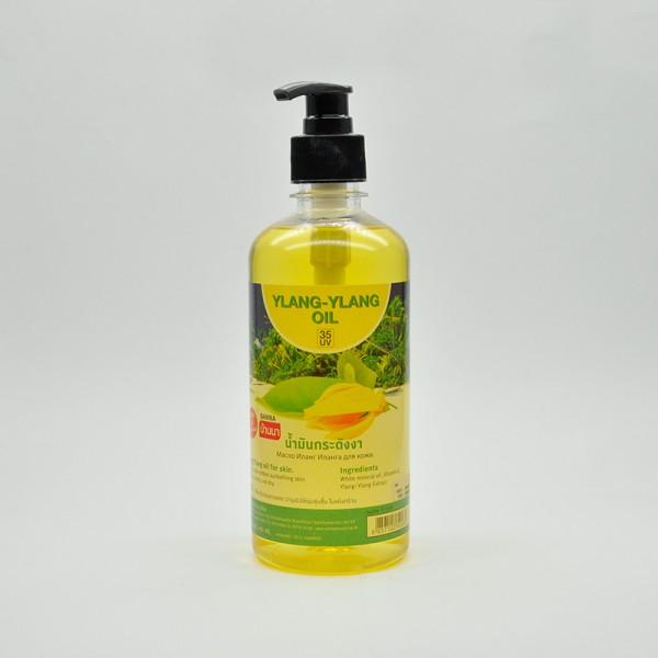 Масло Иланг-Иланг для массажа и ухода за кожей, 250 мл