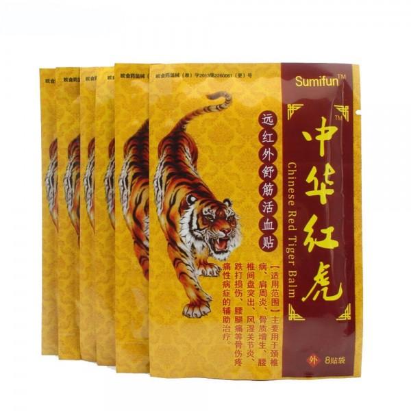 Китайский лечебный пластырь с красным тигровым бальзамом, 8 шт. в упаковке