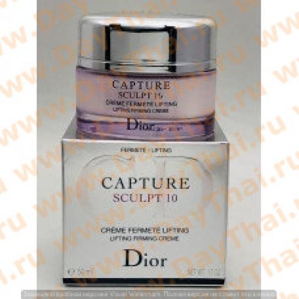 Крем для лица Dior Capture Sculpt 10 (день) питательный