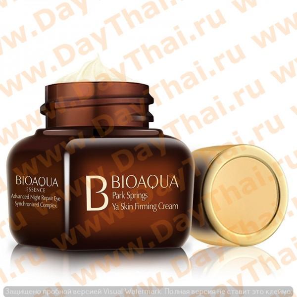 Антивозрастной ночной крем для век Bioaqua 20 грамм
