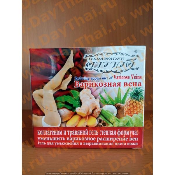 Тайский крем от варикоза с коллагеном и травами, 100 гр