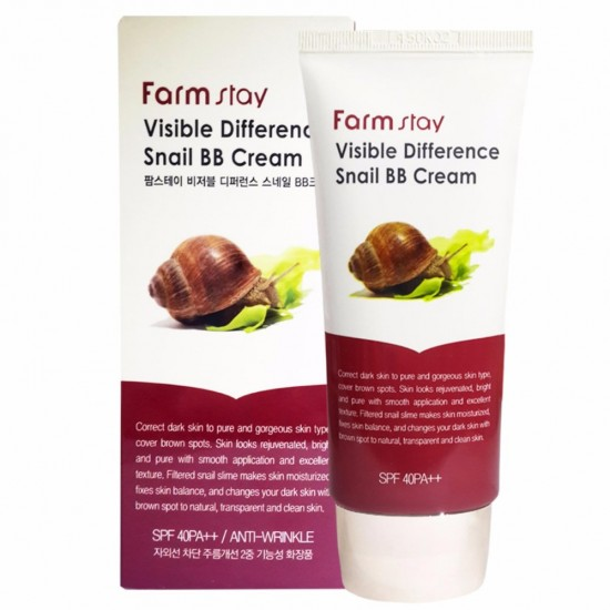 BB-крем для лица с муцином улитки FarmStay Visible Difference Snail BB Cream SPF 40 PA++