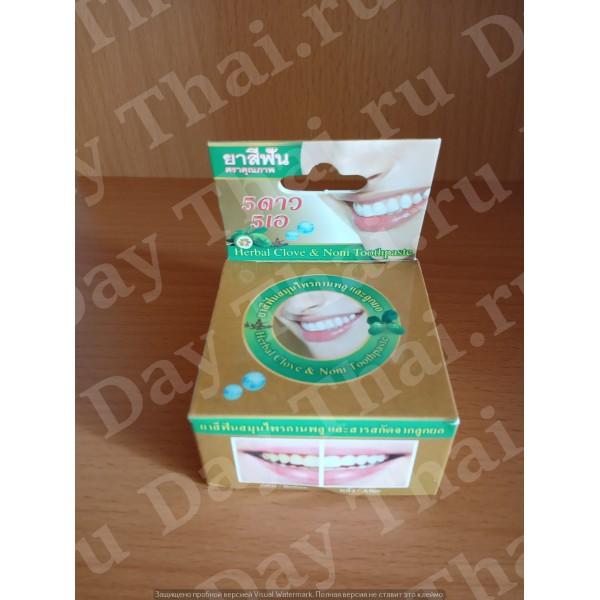 Тайская отбеливающая зубная паста с экстрактом Нони