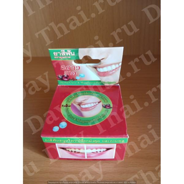 Тайская отбеливающая зубная паста Мангостин