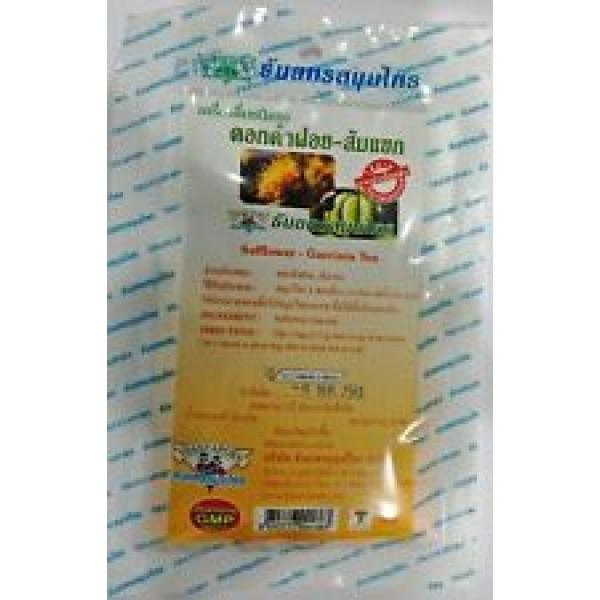 Сафлоровый чай с Гарцинией камбоджийской